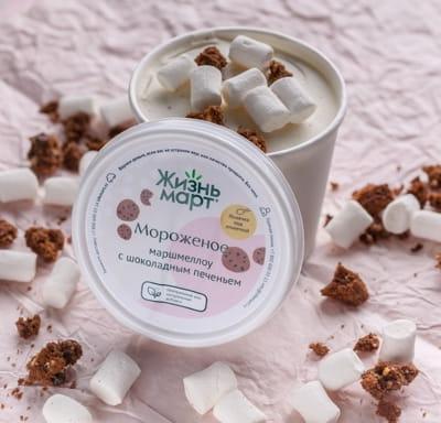 Мороженое Маршмеллоу с шоколадным печеньем