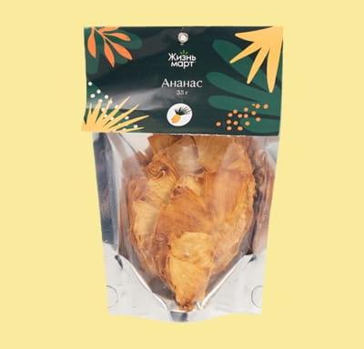 Фруктовые чипсы-ананас (сушеные. переработанные)